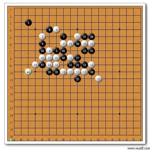 五子棋卡通图 五子棋26种开局 五子棋必胜开局图片