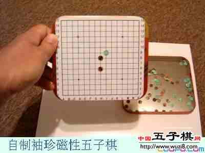 幼儿园五子棋图纸分享展示图片