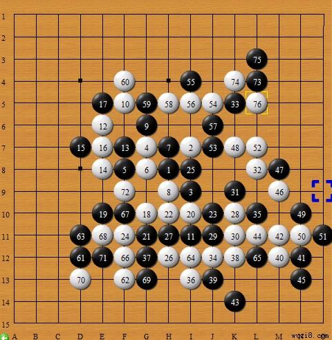 2013年五子棋全锦赛决赛棋谱(全)