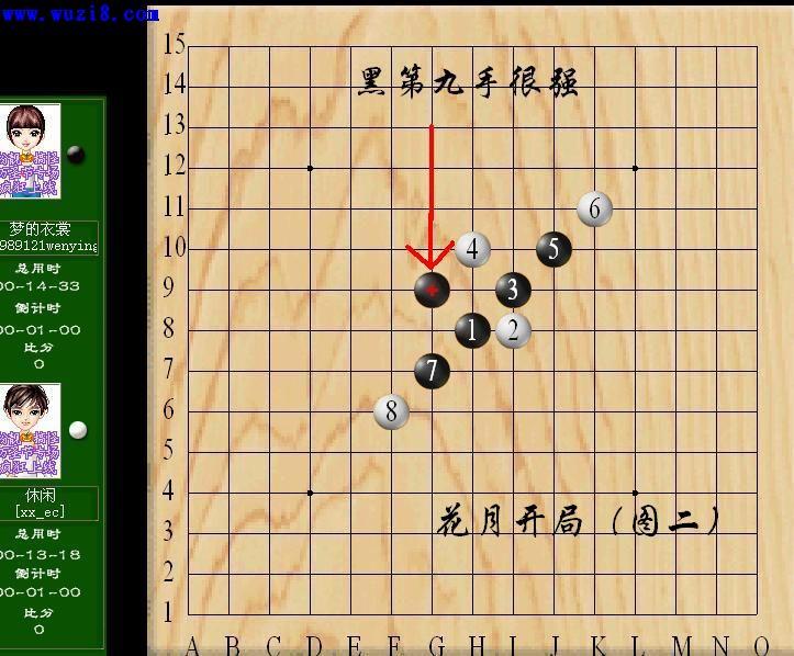 中国五子棋网