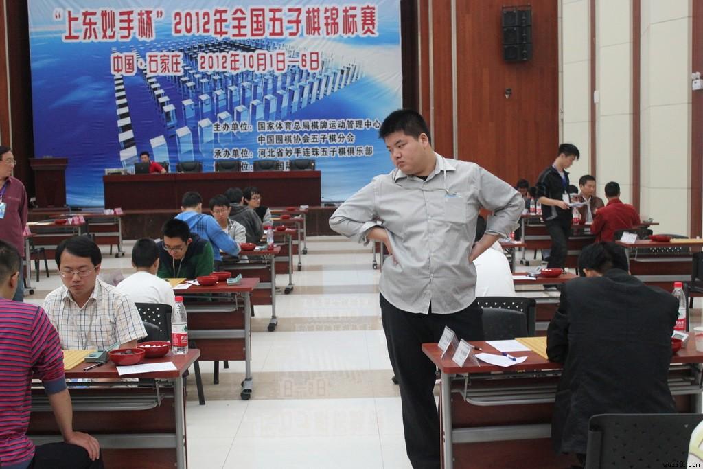 2012年全国五子棋锦标赛比赛花絮图片